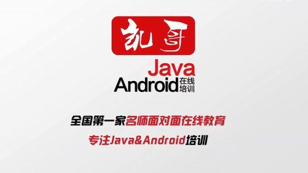 java0基础入门学习教程05 Java 的语法规则