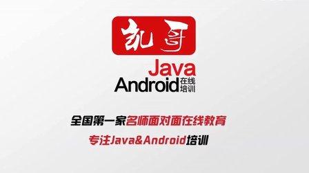 java0基础入门学习教程14 Java 数组