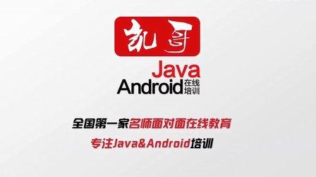 java0基础入门学习教程19 Java 方法上