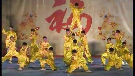 2015年春节联欢晚会五华县少林文武学校武术表演