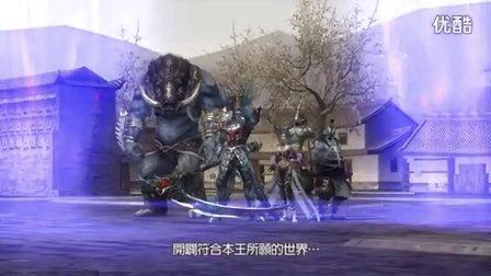 无双大蛇Z全剧情模式外传五行山逃脱战