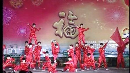 2013年春节联欢晚会五华县少林文武学校武术表演