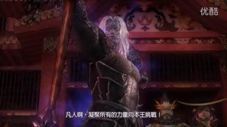 无双大蛇Z全剧情模式外传古志城决战(燃!燃!燃!)