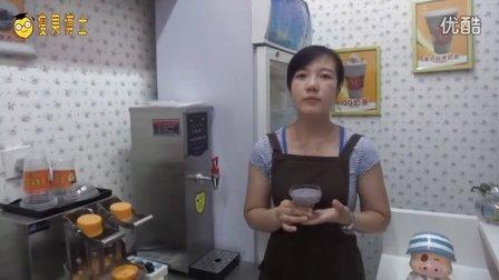 布丁的做法  奶茶技术培训  瘦果博士dr.show