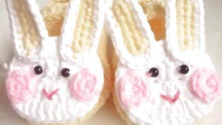小脚丫小兔子毛线编织鞋手工宝宝毛线鞋(1如何钩织