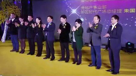 善达公关策划执行:2013泰富集团客户答谢晚宴精彩花絮