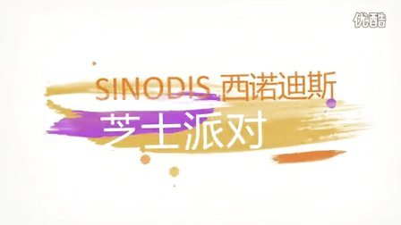 SINODIS Cheese Day- Say Cheese and join us !!!