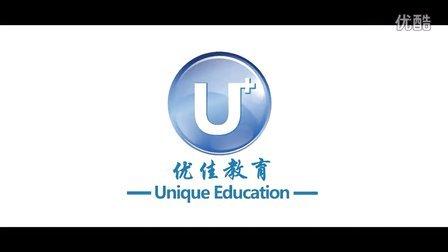 宁波优佳教育语言培训中心 UniqueEducation