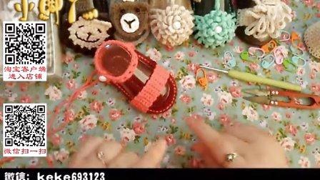 【小脚丫】(流苏2)流苏宝宝鞋可爱猴子毛线鞋的钩法婴儿毛线鞋宝宝花样大全