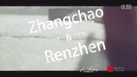 路曼(中国)电影影像机构——律政佳人婚礼微电影