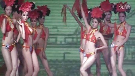 国际比基尼小姐大赛 高叉泳装展