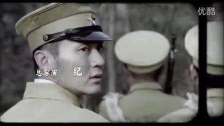《秀才遇到兵》片头