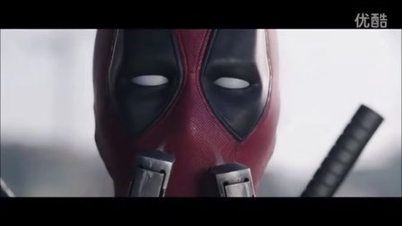 死侍 首款中文字幕预告片 - Deadpool Official Trailer #1 2016