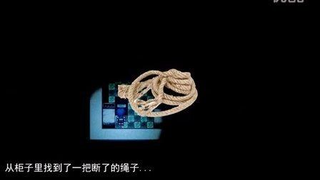 恐怖游戏《失忆症》EP3 作者语文谁教的?