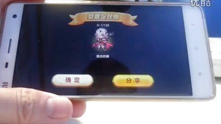 【新人奖第五季】裴小峰天天酷跑,吸血伯爵与章鱼熊黄金奖池同台竞技!