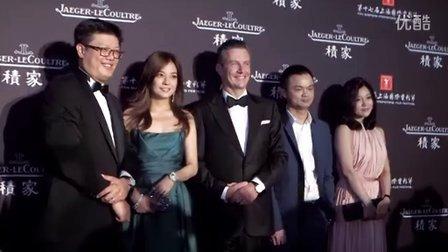 JAEGER-LECOULTRE(第十七届上海国际电影节)