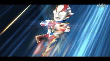 【Z解说】英雄VS:梦比优斯奥特曼第三话之还要打黑暗帝王