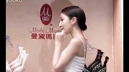 曼黛瑪璉2011春夏新品『峰織美』發表會72