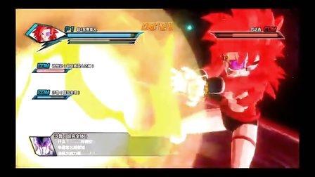 七龙珠超宇宙第三季二十一PC版(超4女赛亚人)