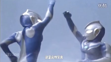 【MAD】高斯奥特曼热血MV中文字幕