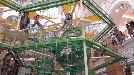 上海环球港童子军乐园攀岩