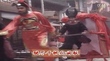 经典民间传说神话故事情感剧《阎罗传奇》01 高清