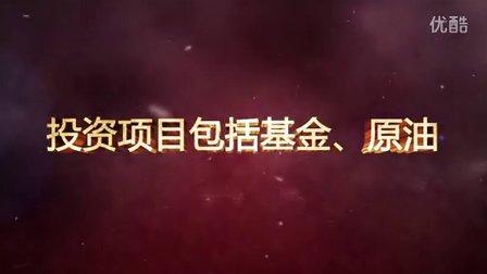 国泰君安证券震撼金融宣传片