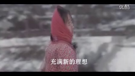 电影《我的父亲母亲》最感人的片段