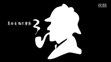【逃离庞培城】初体验双人实况01