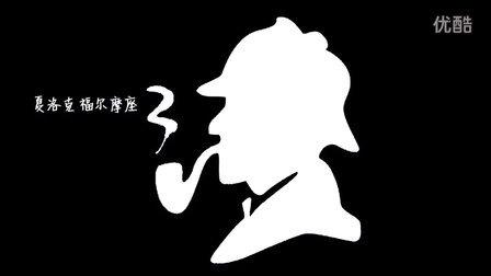 【逃离庞培城】初体验双人实况End