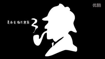【逃离庞培城】初体验双人实况02