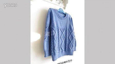 蓝菱 大男孩毛衣 第二集:排花和花样织法演示