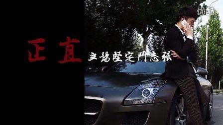 【五亩良田出品】刘心 主演  微制作小电影 《彩虹蛋糕》