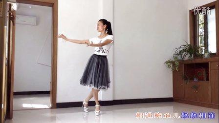 新生代广场舞 网上这段缘(抒情形体)柠檬 编舞:杨丽萍