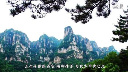 五老峰 道教名山