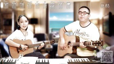 《别找我麻烦》蔡健雅 吉他弹唱教学 【小丽学吉他】第13课