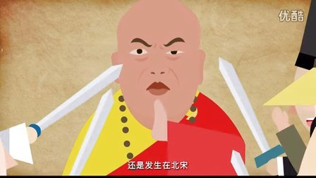 飞碟说搞笑科普 揭秘少林寺的商业化运营之路