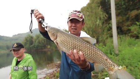 《游钓中国》第28集 渔行大足
