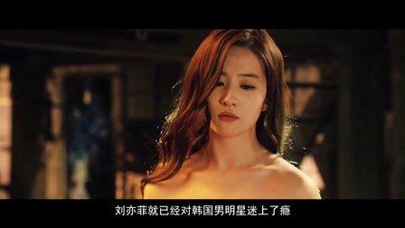 刘亦菲:神仙姐姐的十大最美银幕形象