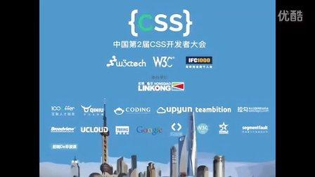 CSS预处理器 - 郑海波