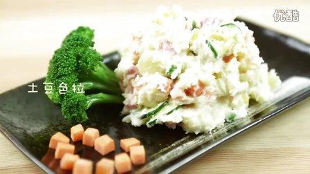 【微体兔】土豆色拉