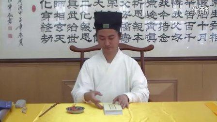 太上玄门晚坛功课经导读(过经)