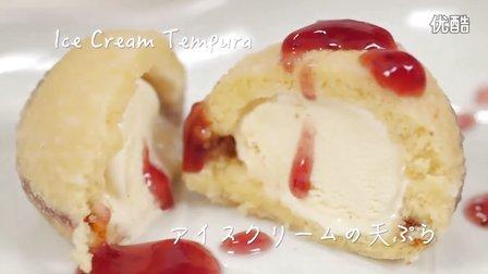 2014-08-29 炸冰淇淋