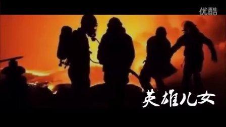 阅兵!伟大祖国,英雄儿女,天津塘沽大爆炸