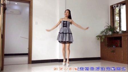 新生代广场舞 为何要伤我的心DJ(超好听舞曲)柠檬 编舞 凤凰香香