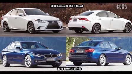 2016款 雷克萨斯 Lexus IS 350 F Sport Vs 2016款 宝马 BMW 3 Series - DESIGN!