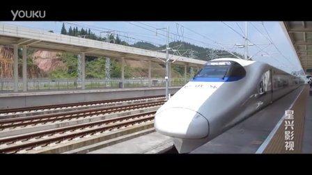 【微视·三江】三江侗族自治县.第六届乡村文艺会演-宣传片