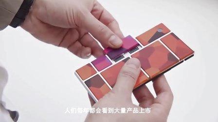 「爱品机」2016年手机新功能大猜想 谷歌最抢眼