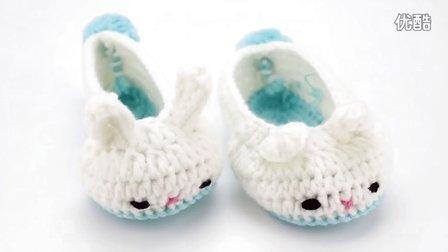 【娟娟编织】173集可爱的小兔子学步鞋简单易学零基础视频怎么织毛线编织法