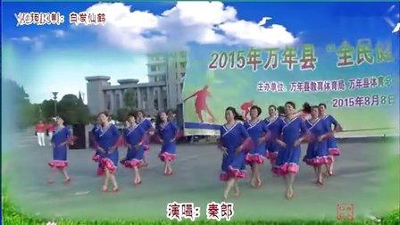 万年青香云乐园广场舞《想西藏》